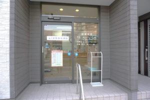 ふくま獣医科病院入口